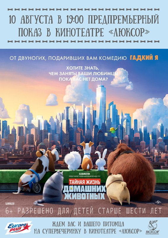 Watch The Secret Life of Pets Full Movie Online